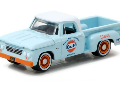 1963 DODGE D-100 Gulf Service Station - 1/64 scale model GREENLIGHT