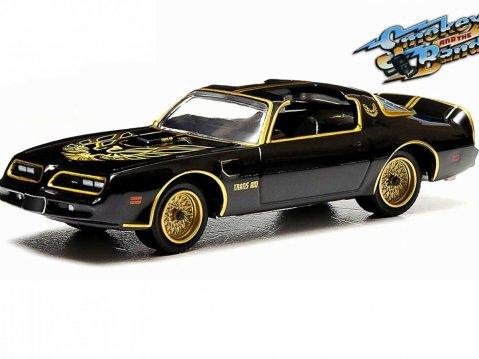 1977 PONTIAC TRANS AM Smokey & The Bandit 1/64 scale model GREENLIGHT
