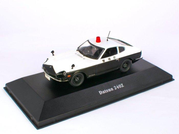 DATSUN 240Z Japan Police 1/43 scale partwork model