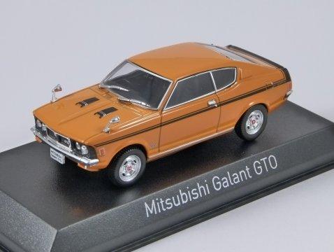 1970 MITSUBISHI GALANT GTO in Orange 1/43 scale model by Norev